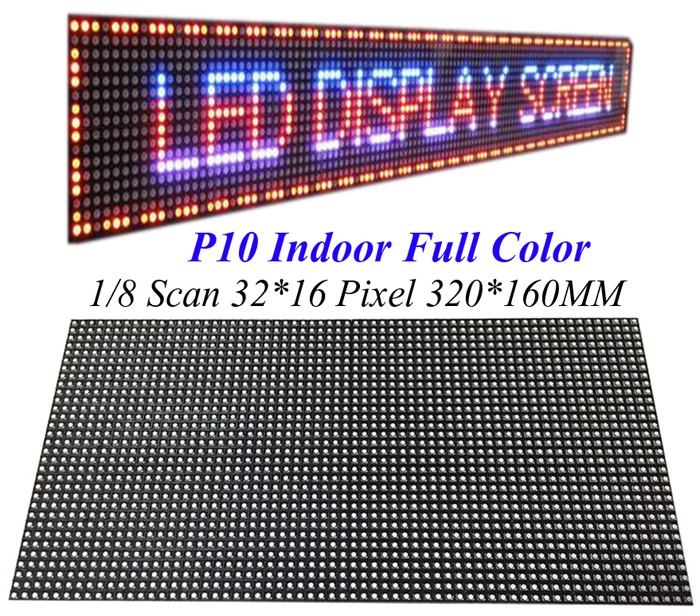 LED Screen (2)