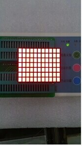 10PCS/LOT dot matrix module 7*11 square lattice line, common cathode, red inside the small box size is 3*4 ,18PIN