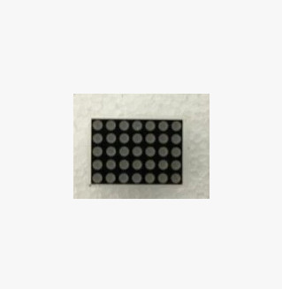 10PCS/LOT LED digital dot matrix module, common-anode, F1.9 5 * 7, red dot matrix module