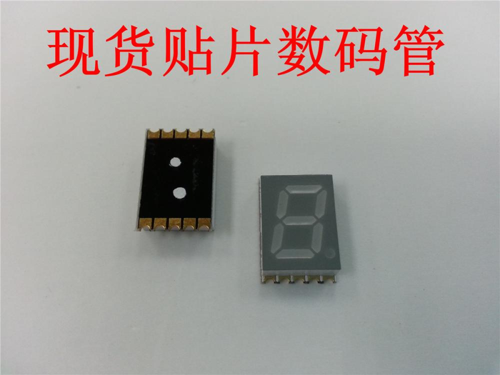 "0.39"" inch  common anode SMD 7 segment red led display  1 digits"