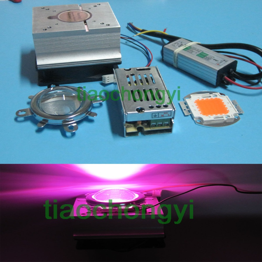 50W DIY led grow light 380-840nm chip+driver+heatsink+cooling fan +led lens