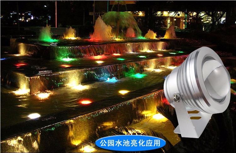 16 Colors 10W 12V RGB LED Underwater Fountain Light 1000LM Swimming Pool Pond Fish Tank Aquarium LED Light Lamp IP67 Waterproof
