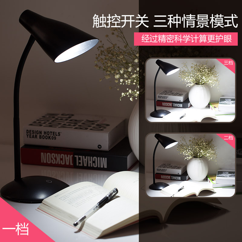 Eye Protection LED Desk Lamp 3-level Touch Control Flexible Maataifaal shape Bedside Reading Study Office Table Light
