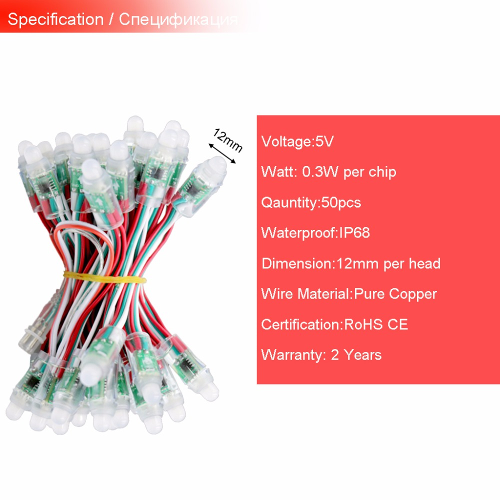 50pcs DC5V WS2811 1903IC Led Module led light string pixel Full Color 12mm RGB Digital IP68 Waterproof Copper Long lifespans UR