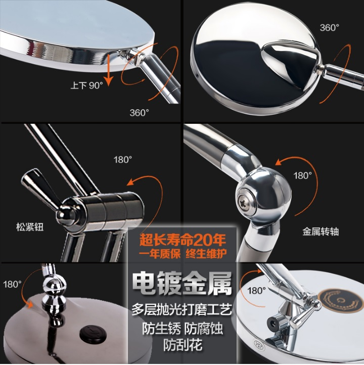 Dimmable LED Study Lights, Adjustable Arm in Metal Body with Satin Chrome Surface