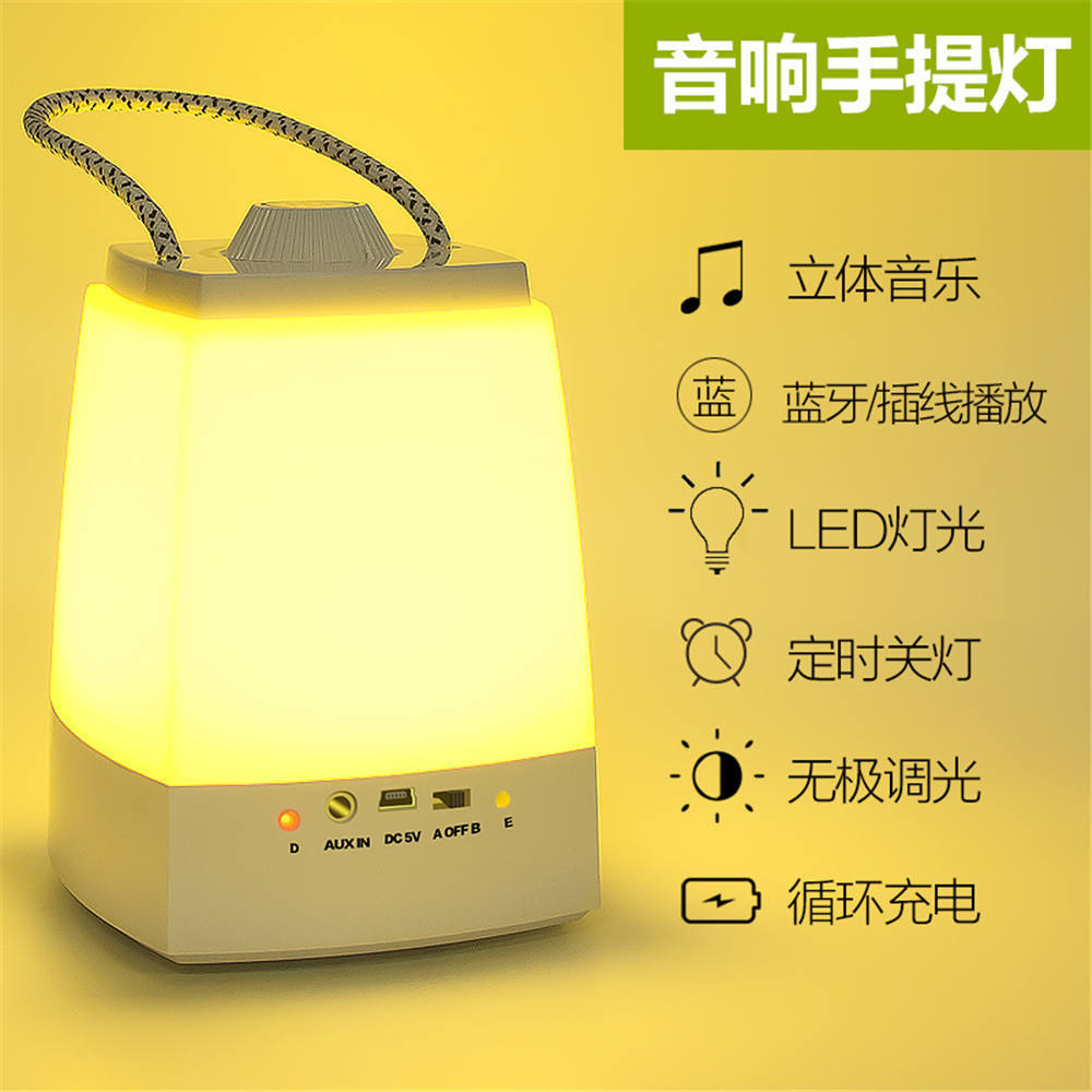 2017 new LED rechargeable lamp night light sleep auxiliary function timing Promise light portable usb home bedroom eye care milk
