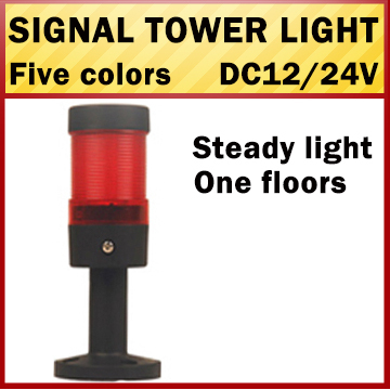 LTD701-3  Tower Light DC12V DC24V AC220V Industrial Led  Steady  Warning Lamp With 3 Layer Red/Yellow/Green
