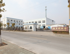 Xiangshan Victor Hardware Co., Ltd.