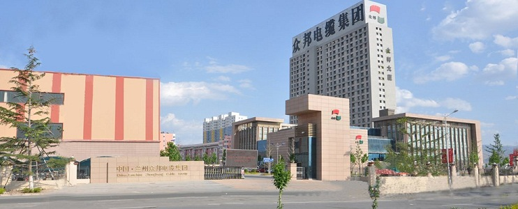 China Lanzhou Zhongbang Wire & Cable Group Co., Ltd.