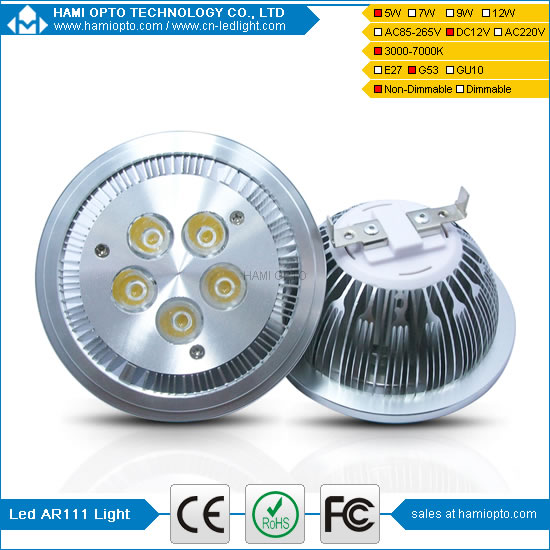 AR111 5W spot light,ceiling spotlight