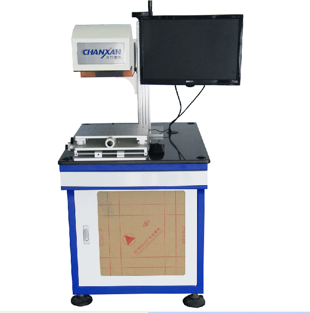 China factory laser markings for non metals Serial Number Marking Machine