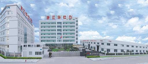 Zhejiang Wisely Machinery Co., Ltd.