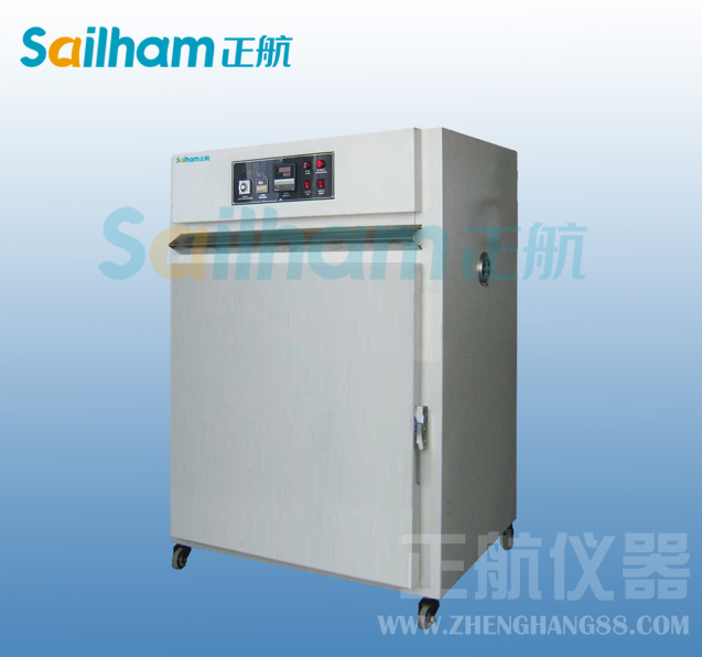 high temperatue drying oven