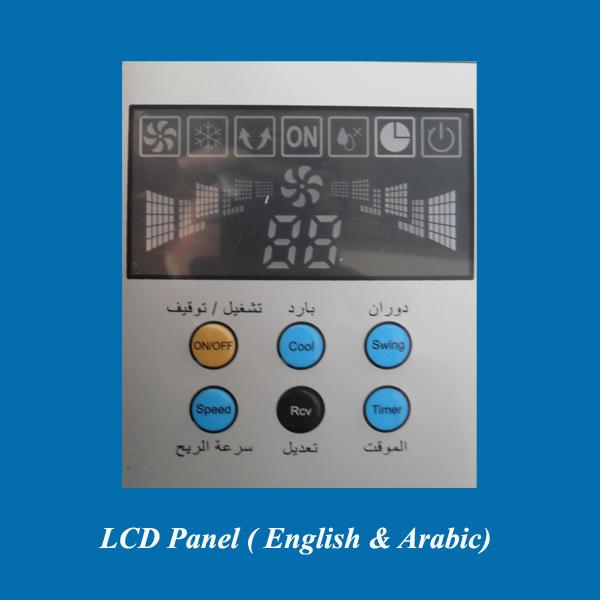 Portable Evaporative Air Cooler KAKA-1