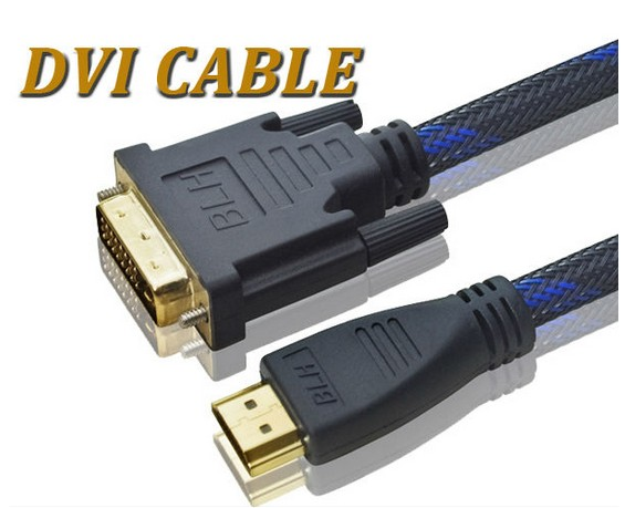 HDMI to DVI cable / HDMI to DVI adapter cables