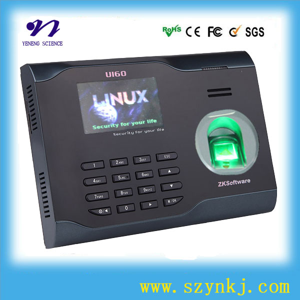 attendance monitoring system 5 I am doing attendance monitoring system for student only not for staffs and only concern lectures have the privilages to mark the attendance (if one staff taking the class then another one cannot mark the attendance for same period.