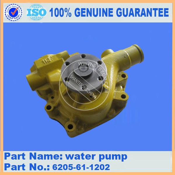 Komatsu excavator spare parts on PC78US-6 water pump 6205-61-1202
