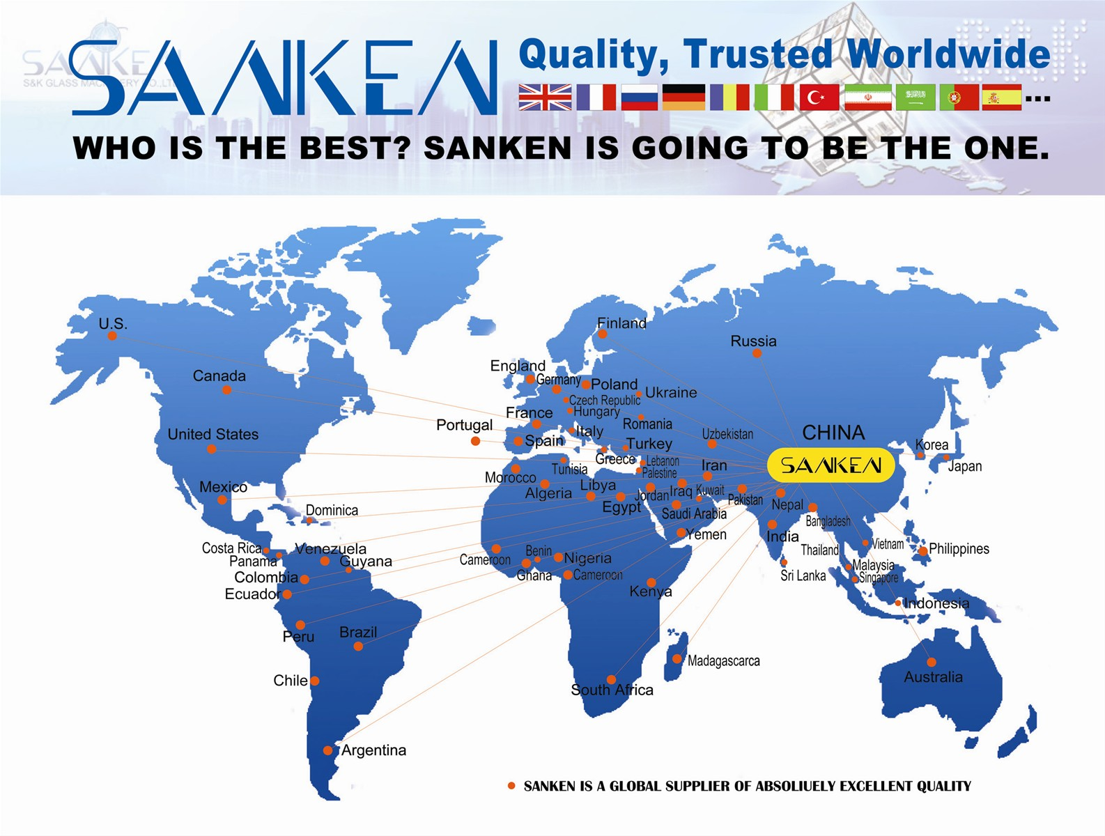 SANKEN Glass Machinery Co., Ltd.