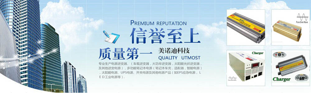 Shenzhen Meind Technology Co., Ltd.