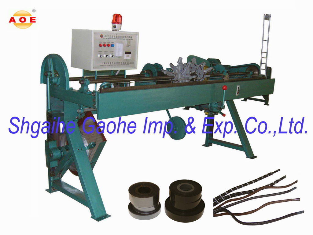 Full Automatic Shoelace Tipping Machine (YY200) from China