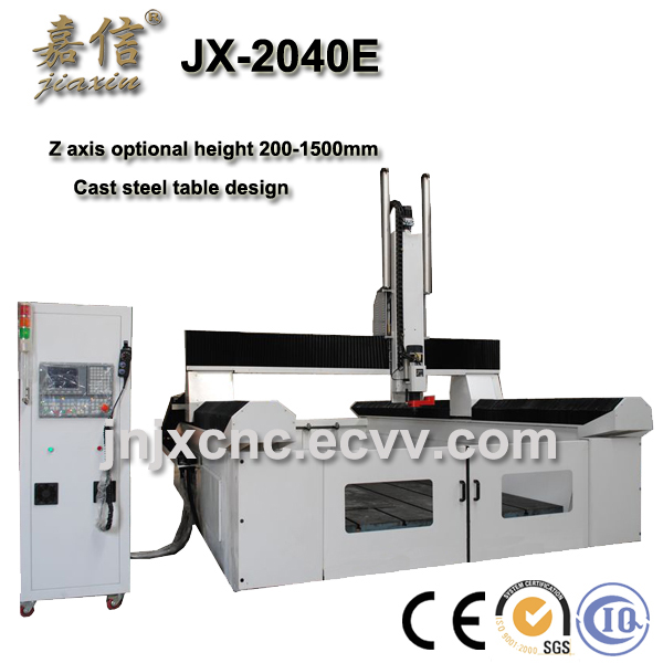 JX-2040E JIAXIN Wood engraving cnc router machine
