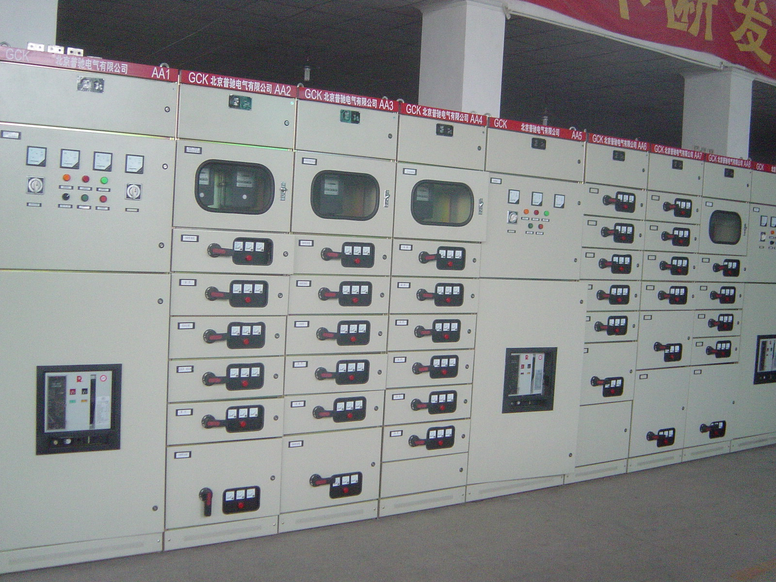 GCK Low-voltage withdrawable opening cabinets