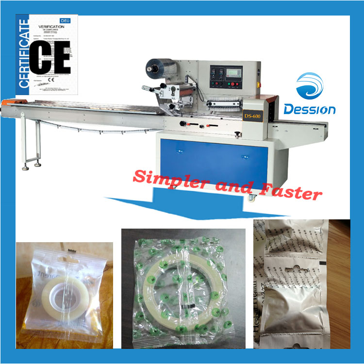 Packaging machine for stick band/ transparent/ adhesive tape gummed paper bag-wrapping machine