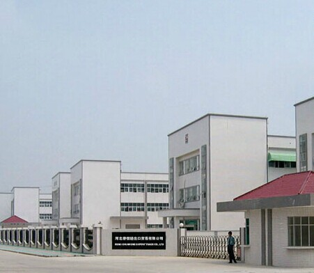 Hebei Chunheng Export Trade Co., Ltd.