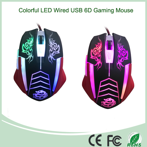 High Precision Wired Ergonomic  Optical Gaming Mouse