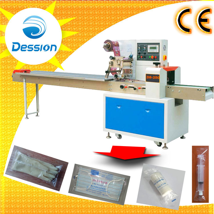 Umbilical paste cooling paste gel packaging machine packing machinery wrapping machine Manufacture