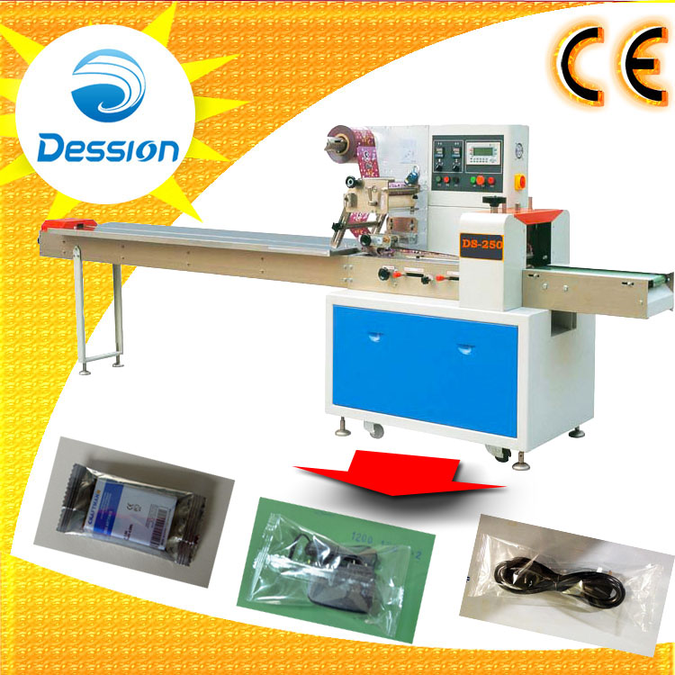 Battery packaging machine packing  machine battery wrapping machinery equipment