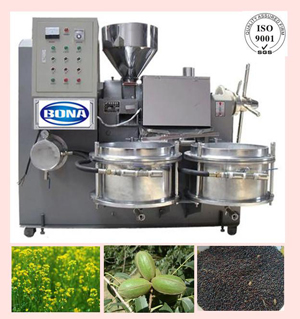 fish oil refining machine, edible oil refining machinery price