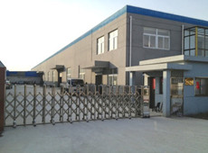 Shenzhen Simonjie Industry Co., Ltd.