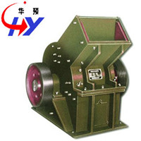 HY jaw crusher price