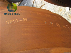 Supply SPA-H, SPA-C, SMA400AW, corten steel plate