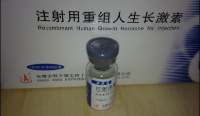 Ansomone, Ansomone HGH Human Growth Hormone Best Price