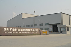 Sichuan Mining Machinery (Group) Co., Ltd.