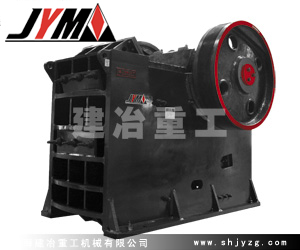jaw crusher for construction material