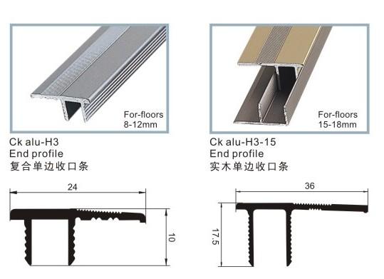 H 1/2/3/4 Track-Nail-Hidden -CK Aluminium Flooring 8-15mm