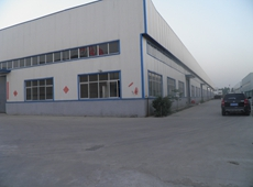Anping County Huijin Wire Mesh Co., Ltd.