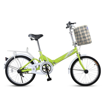 Folding Bicycle male and female Lady bike 16/20inch QH288 purchasing ...