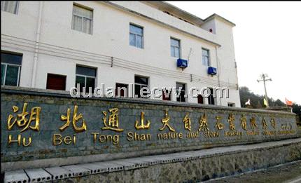 Tongshan Nature Stone Industry Co., Ltd.
