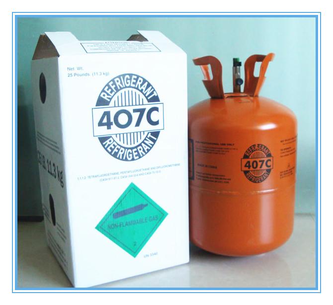 R407c gas price r407c gas cheap price