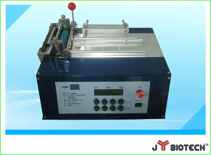 Shanghai Jieyi Biotechnology Co., Ltd.