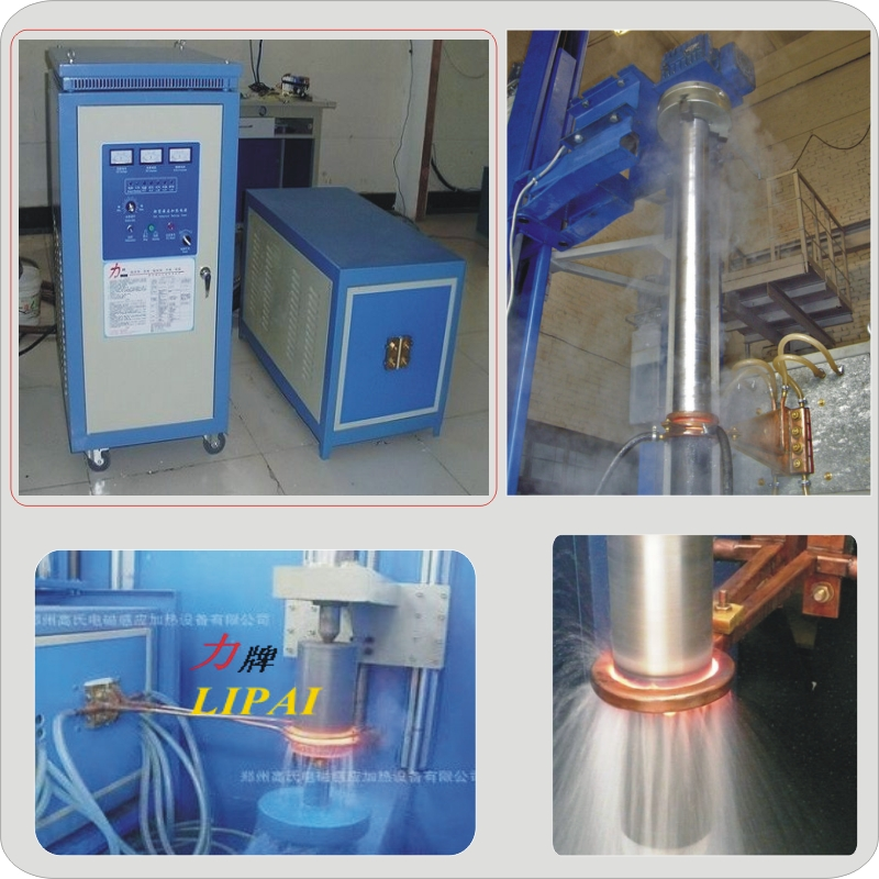 1-3mm hardening laryer induction hardening hardening equipment for shaft