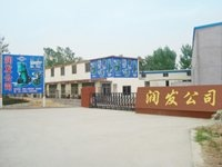 Tengzhou Runfa Machinery Co., Ltd.