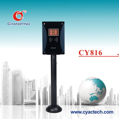 Automatic Vehicle Barriers and Long Range RFIDUHF Card/Tag Reader