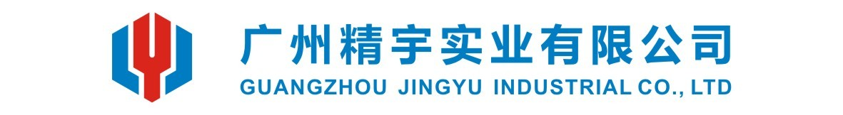 Guangzhou JINGYU Industrial Co., Ltd.