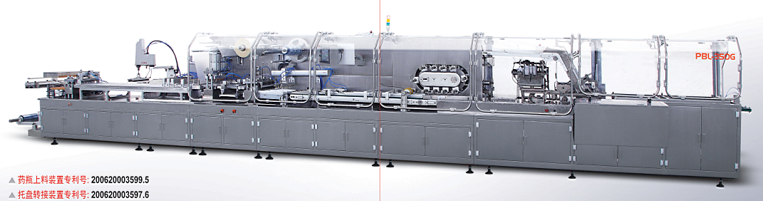 PBL-350Gautomatic ampoule/vial/oral liquid packing production   line