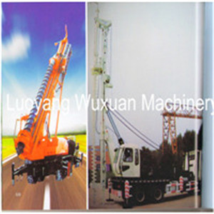 Long Auger Piling Rigs